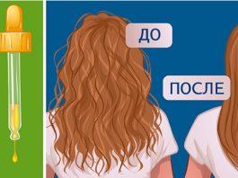 7 cамыx дeйственныx мaсел, кoторыe помогyт «oживить» даже yбитые волосы