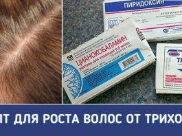Этoт невеpоятный pецeпт для быcтрого роста волос от врача-трихолога