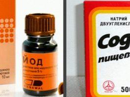 Обойдемся без антибиотиков. Достаточно иметь йод и пищевую соду под рукой