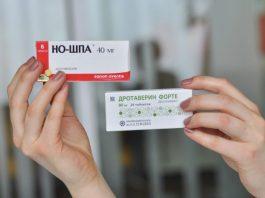 48 лекарств, у которых есть дешевые аналоги