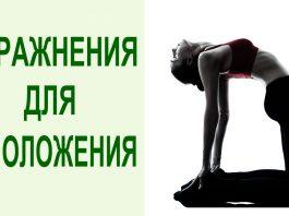 5 омолаживающих упражнений — практиковать ВСЕМ