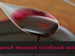 Очисти КРОВЬ и кровеносные СОСУДЫ. Мощное природное средство из 2 компонентов