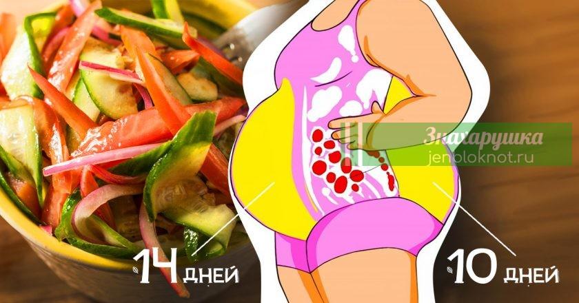 белковые салаты