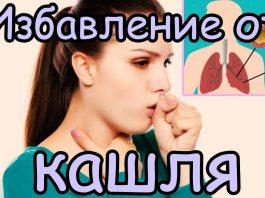 Как быстро и эффективно устранить слизь, мокроту из горла и груди