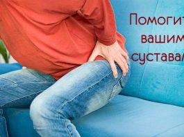 3 полезных совета для омоложения суставов – не дайте им «заржаветь»