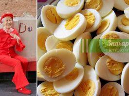 В Японии женщины пьют кофе и едят яйца так, что могут похудеть до 8 кг за две недели