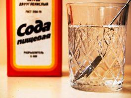 Как надо и зачем пить соду, чтобы быть здоровым