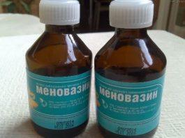 Меновазин — дешевое, но бесценное средство