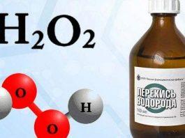 Перекись водорода и рак: вот что уже  50 лет знает наука и должны узнать вы