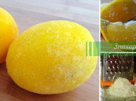 Замораживайте свежие лимоны и попрощайтесь с диабетом, опухолями и ожирением