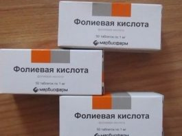 Фолиевая кислота — витамин В9. Это самый женский витамин