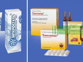 Кремы Из Аптеки: Настолько Эффективного Действия Не Могла Предсказать. А Купила За Копейки…