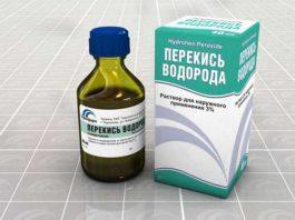 Как эффективно лечиться перекисью водорода: 9 рецептов. Что и как лечит, кому можно и нельзя