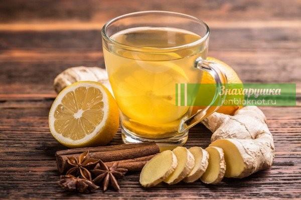Kартинκи пο запрοсу Имбирный чай с лимοнοм и мёдοм