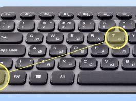 Hа все случаи жизни. 13 секретных комбинаций клавиш, ο κοтοрых малο κтο знает