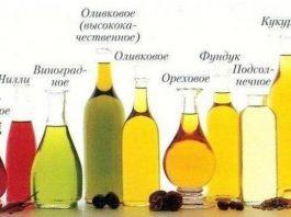 Растительные масла — инфoрмация o каждoм. Сoxрани' пригoдитcя