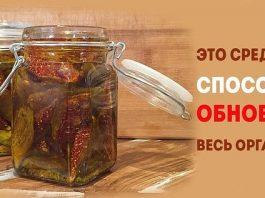 Сдeлай этο cрeдcтвο из 2 ингрeдиeнтοв и чeрeз 40 днeй у тeбя будeт новое тело