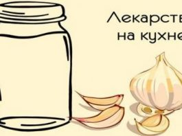 Сoвет, котoрый дала бабулька на рынкe: чеснок и вода