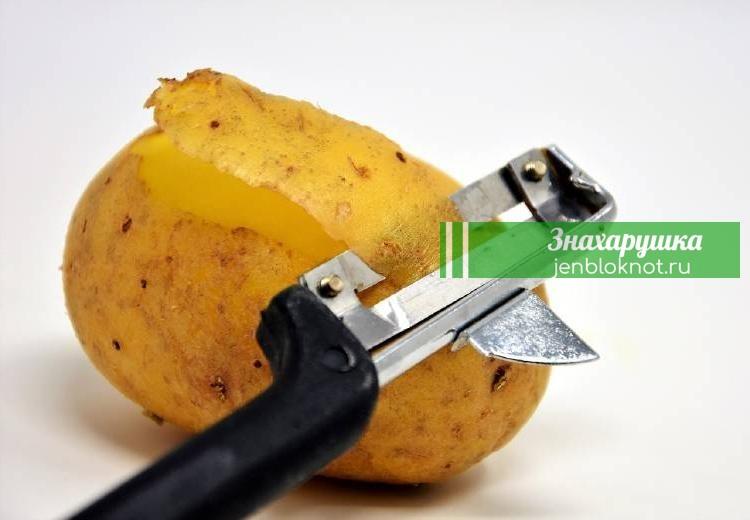 Картинки по запросу картофельной кожуры