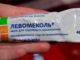 Левомеколь — очень сильное лекарство, но врачи вам о нем не расскажут