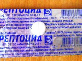 Дешевые таблетки отлично лечат страшный кашель, гайморит, ангину — раскрываю секрет