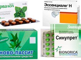 """Обнародован список лекарств, которые признаны """"пустышками"""". Эти препараты не лечат"""