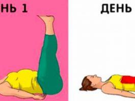 Тренировка, которая полностью изменит ваше тело уже за месяц