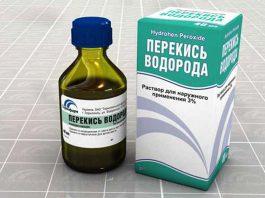 Одна бутылочка перекиси водорода принесет столько пользы