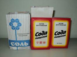 Соль + сода, мед и спирт вместо операции — 40 лет назад вылечила согнутые пальцы простым способом