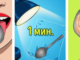 Один простой способ проверить свое здоровье за 1 минуту