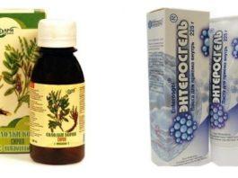 Сироп солодки и Энтеросгель — чистка лимфосистемы