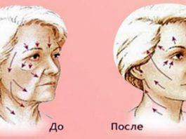 Этот способ помог мне в краткие сроки подтянуть кожу лица и избавиться от морщин