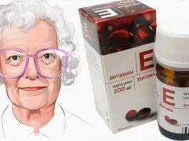 Вот как правильно применять витамин Е, чтобы быстро избавиться от морщин и других проблем кожи