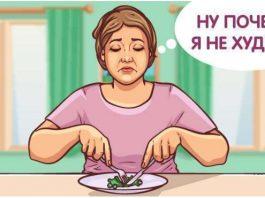 10 гормонов, из-за которых вы толстеете, и как их «выключить»