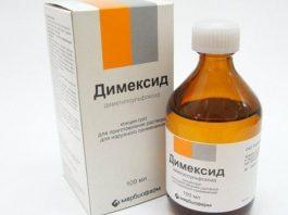 И снова недорогой Димексид: 8 отличных рецептов его применения. Лечит быстро и надежно