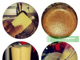 Теперь я постоянно кладу кусочек сливочного масла в кофе… Эффект просто поразительный