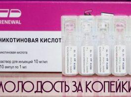 Никотиновая кислота- нужный и полезный витамин