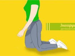 Восточные секреты: что произойдет, если регулярно ходить на коленях
