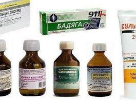 Копеечные аптечные средства, о которых должна знать каждая женщина