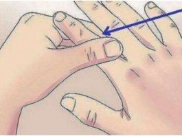 Массаж пальцев в течение 60 секунд изменит состояние сердца, легких, желудка и даже настроения