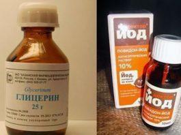 Рецепт, который хорошо помогает при обычном радикулите, миозите, ушибах и межреберной невралгии
