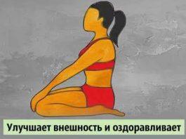 Знаменитая тибетская гормональная гимнастика. Красота и здоровье в домашних условиях