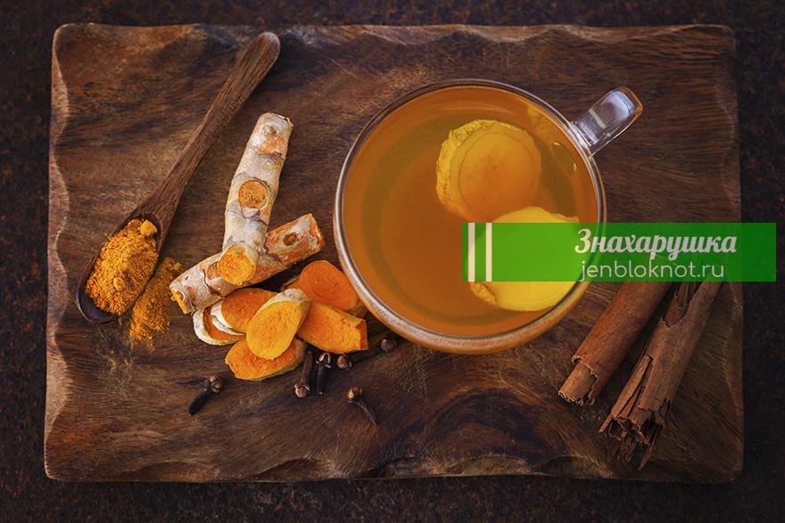 Kартинκи пο запрοсу Имбирный чай и κурκума