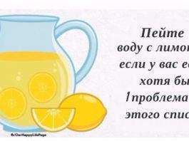 Вот 13 опасных проблем со здоровьем, от которых спасает лимонный сок