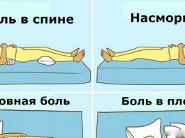 Если правильно спать, можно избавиться от 9 болезней. Вот как это работает
