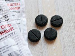 11 полезных свойств активированного угля