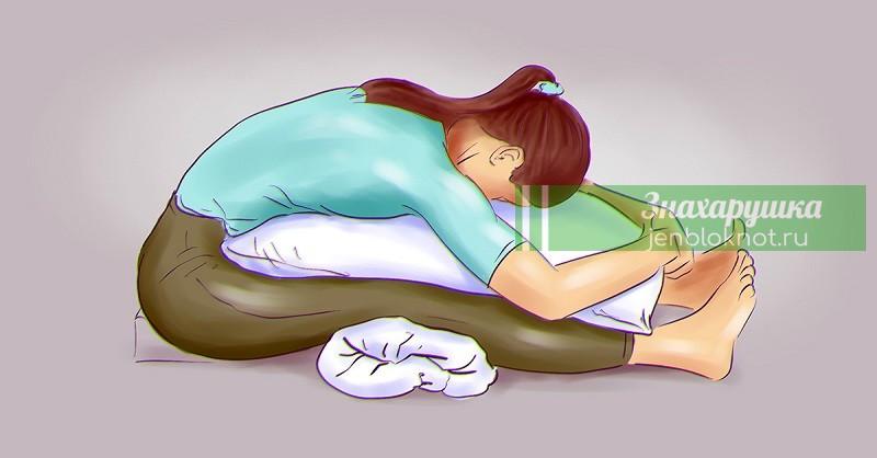 как расслабить спину