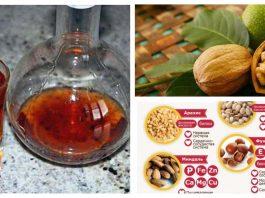 Зачем нашему организму орехи: и от давления избавят, и сил прибавят, и долголетие подарят