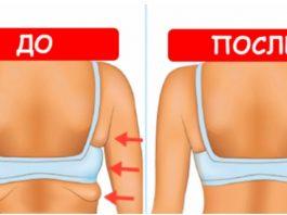 Как убрать складки на боках: 5 эффективных упражнений для рук и плеч
